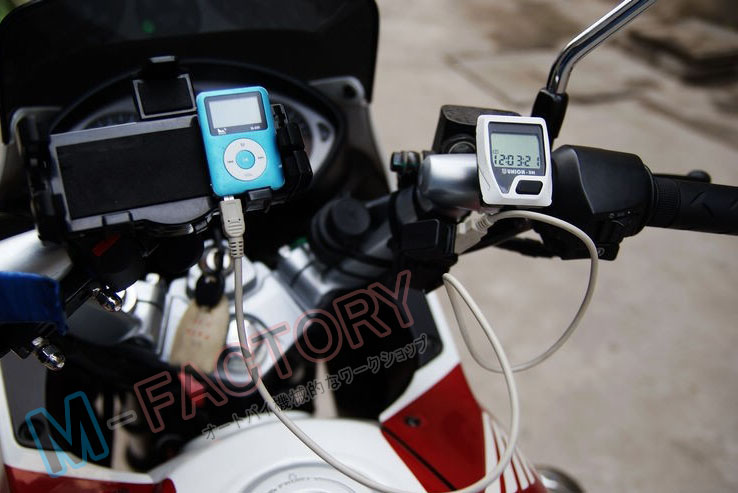 Scooter Motorcycle Usb Charger Weatherproof Powerlet