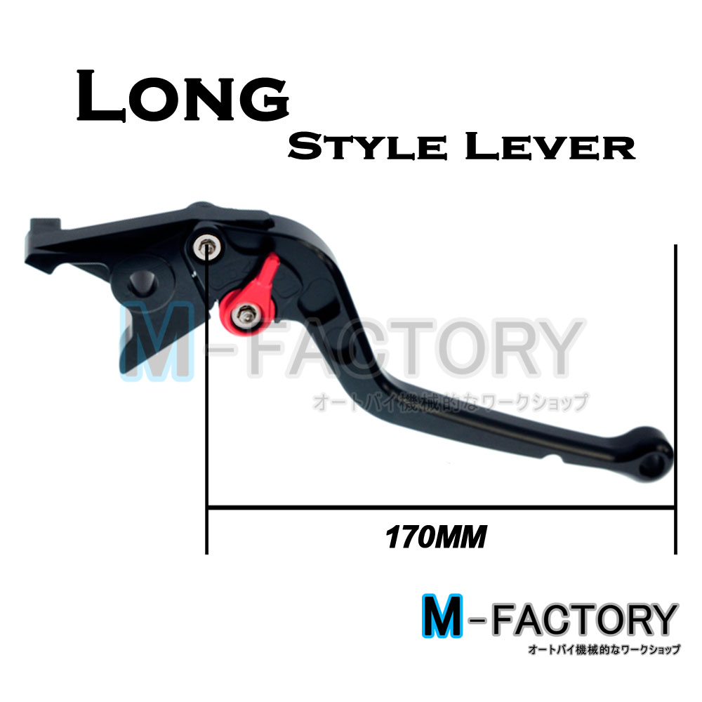 For-Moto-Guzzi-BREVA-1100-06-07-Long-Black-CNC-Brake-Clutch-Levers-Set