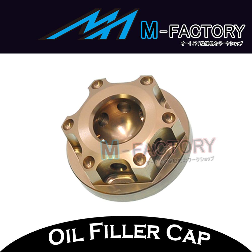 Titanium Billet Cnc Oil Filler Cap Plug For Ducati Monster