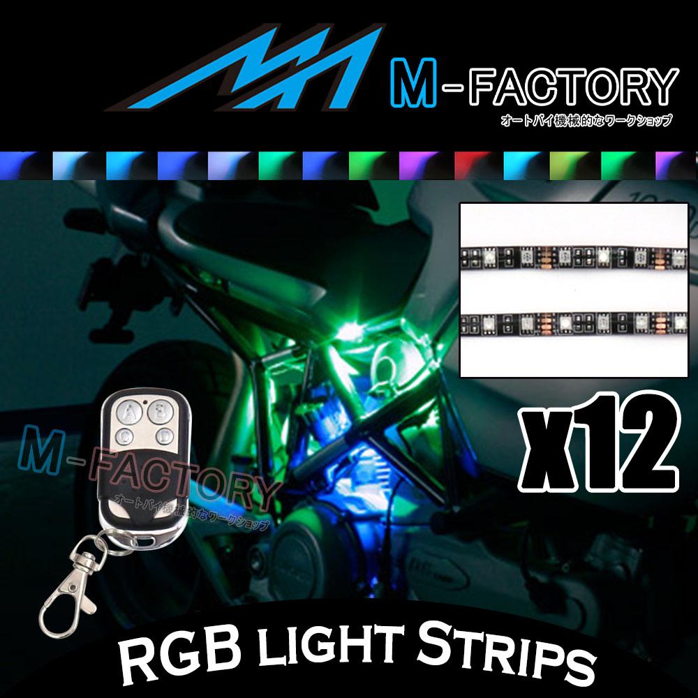 for harley davidson 12x multi color engine accent led light bar +