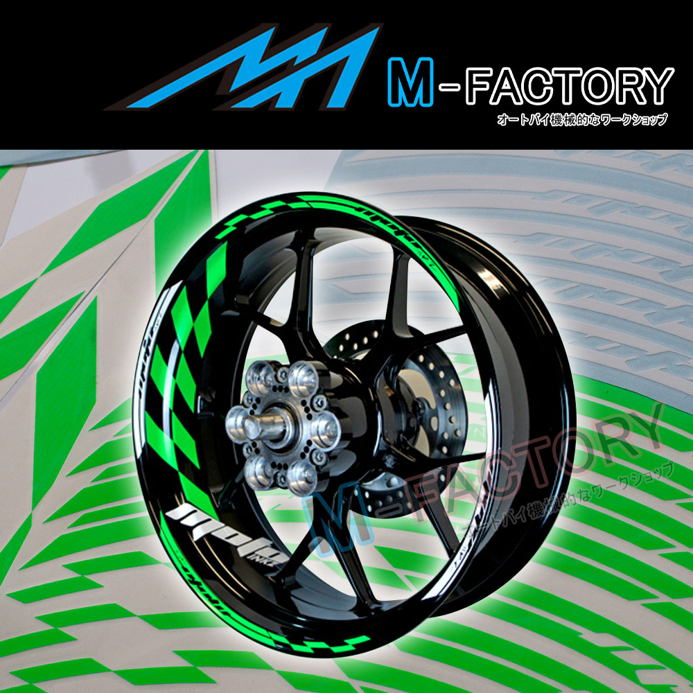 for kawasaki decal motorcycles #gp1 green fluorescent wheel
