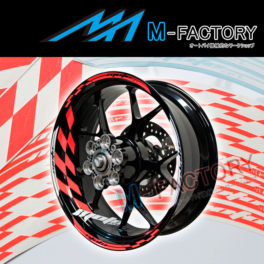 for honda motorcycles decal #gp1 red fluorescent wheel stripes rim